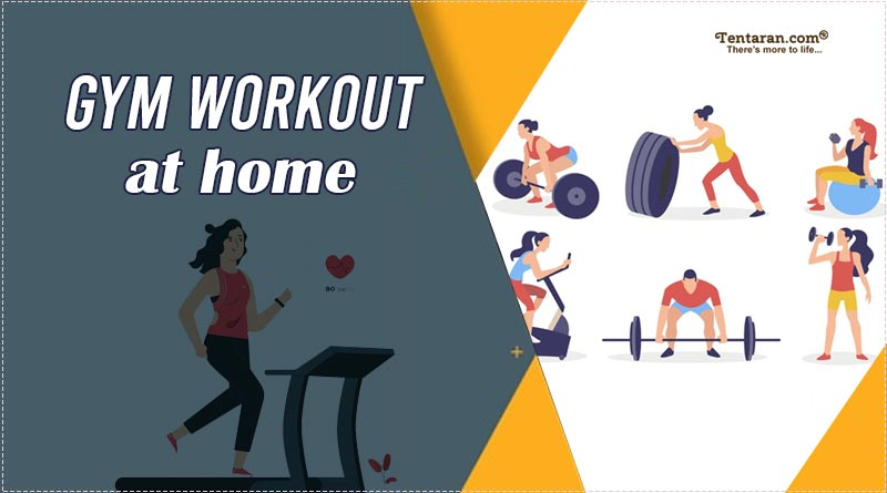 gym equipment for home