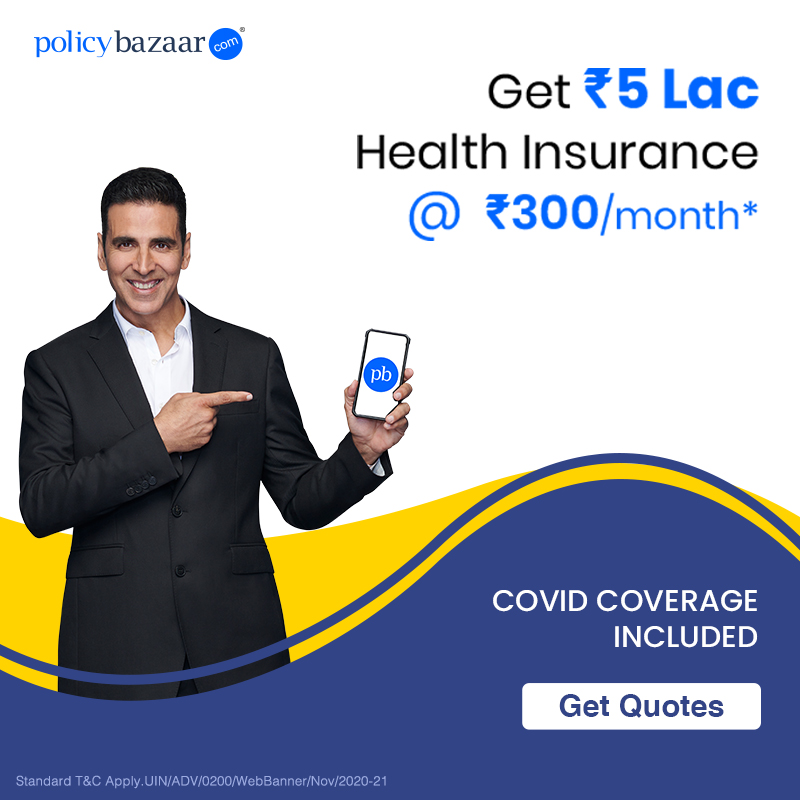 policy bazaar health insurance