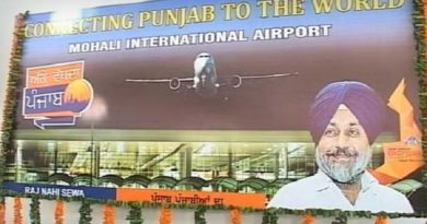 mohali international airport