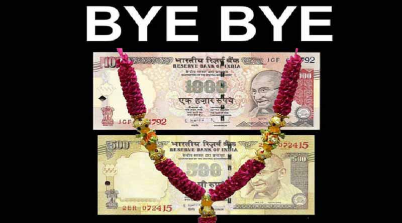ban on 500 and 1000 currency notes