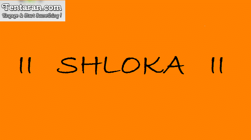 Most chanted Devi Shlokas and their meaning in English
