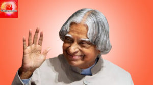 Dr Abdul Kalam : A great leader and a great teacher