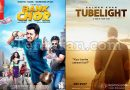 Watch trailers of Tubelight and Bank Chor Releasing : Eid 2017 – Tubelight