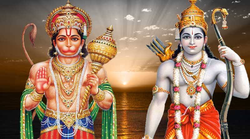 lord rama and lord hanuman