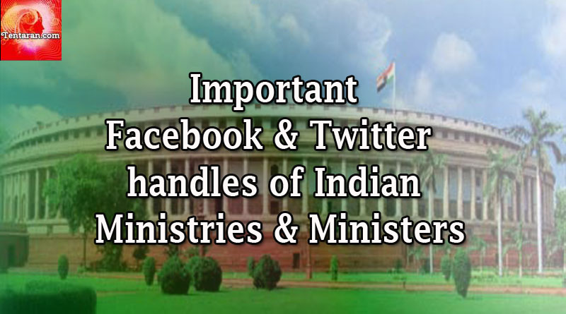 Important Indian Ministries and Ministers