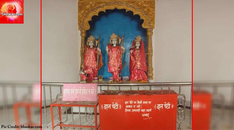 Donation or Dakshina