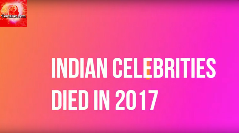 Bollywood stars who died in 2017