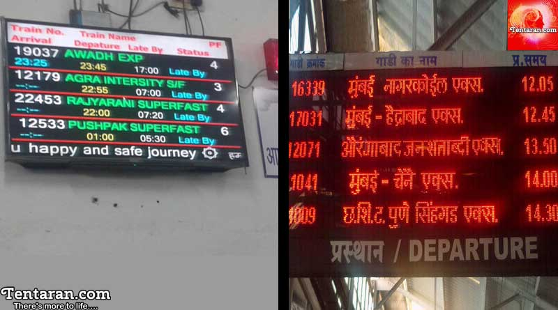 Cancelled train scams in Delhi