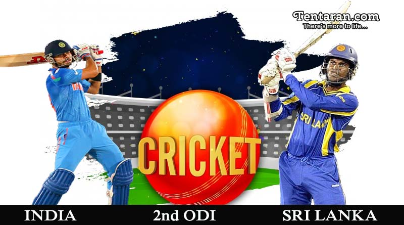 India's Tour Of Sri Lanka ODI Series: Second ODI Preview
