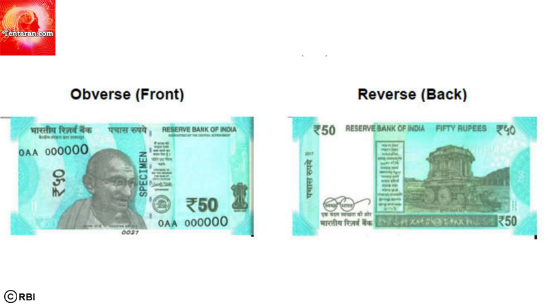 RBI To Introduce New 50 Rupee Note Here's How It's Going To Look