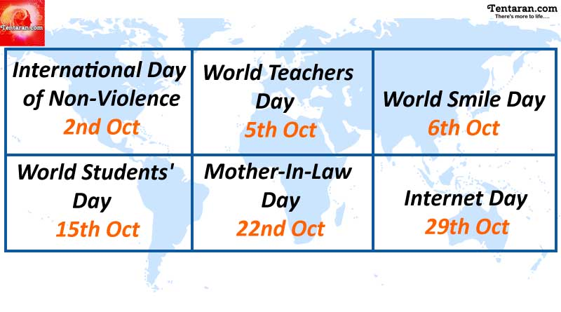 Special days in October in India