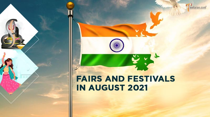 important days and festivals in august 2021 india