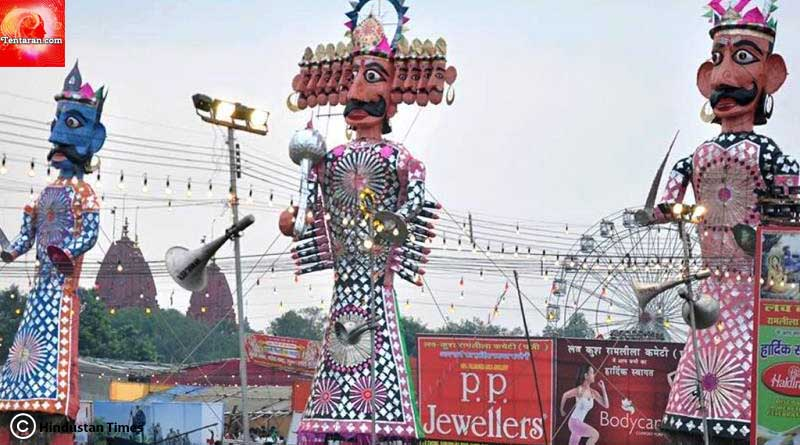 Dussehra at lal qila