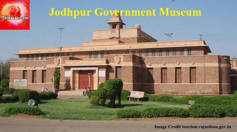 Jodhpur Government Museum