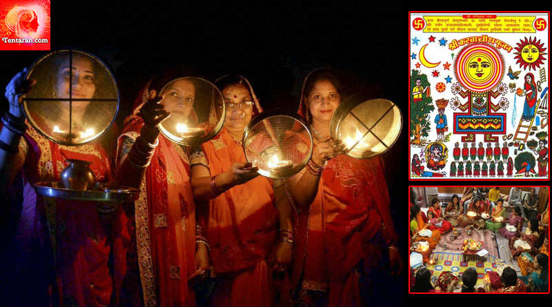 Karva Chauth benefits