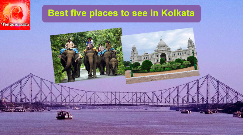 Best five places to see in Kolkata