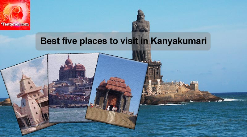 Best five places to visit in Kanyakumari