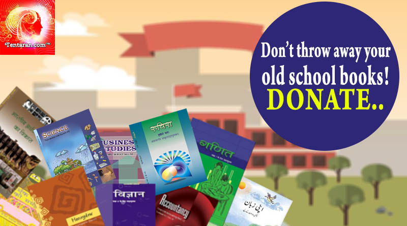 Donate school books