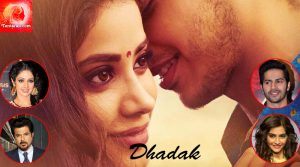 Dhadak poster launch : Jhanvi Kapoor And Ishaan turn on the charm in