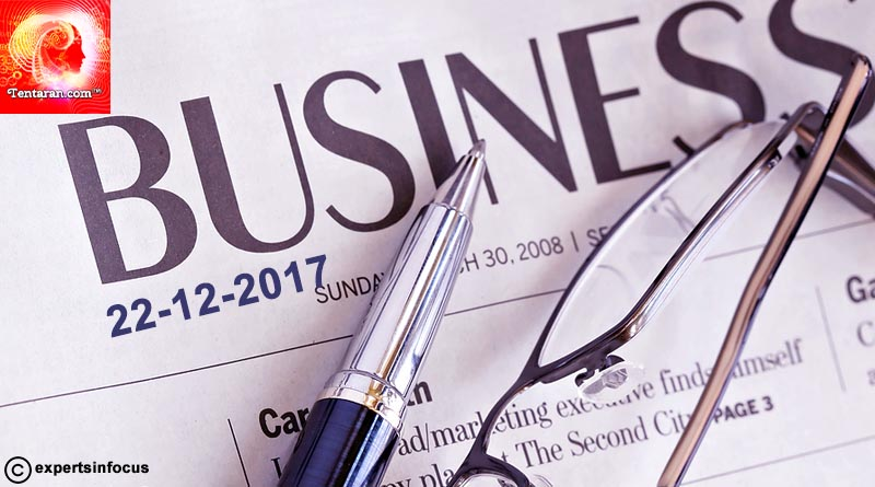 India business news headlines 22nd December 2017