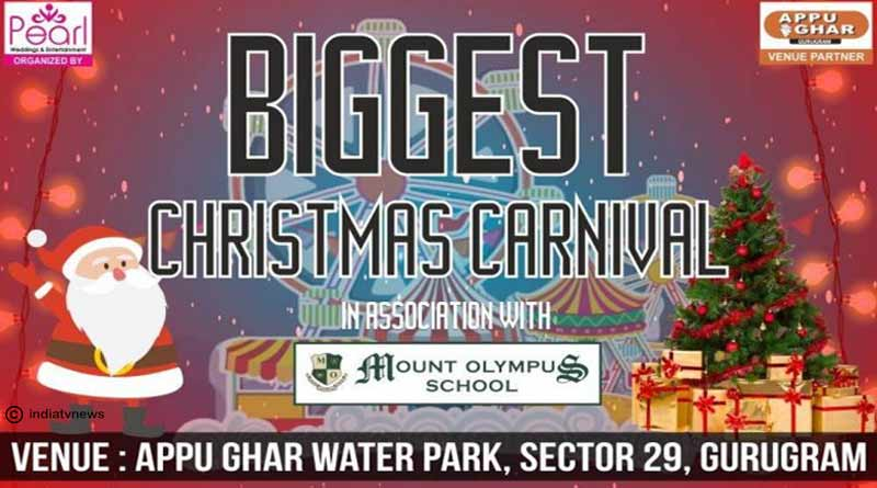 Christmas Carnival at AppuGhar Water Park