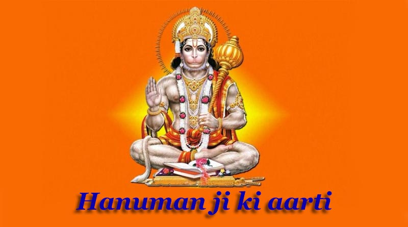 Hanuman Ji ki aarti in english