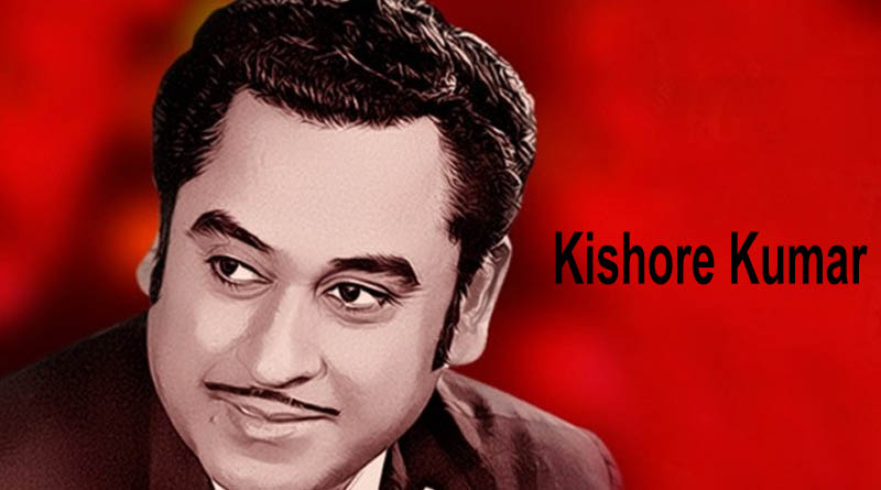 Kishore Kumar | The Legend Of Hindi Music | Indian
