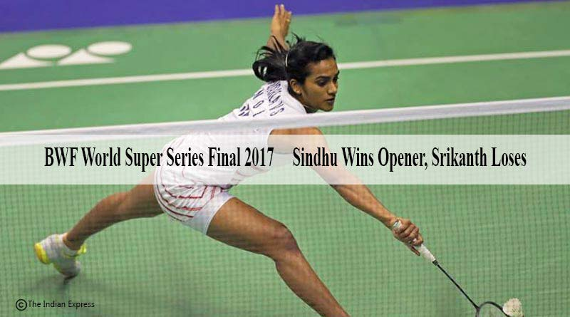 BWF World Super Series Final 2017