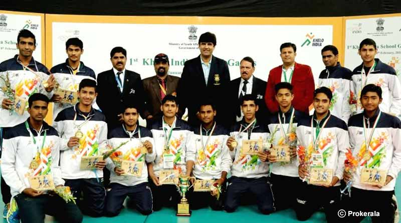 Khelo India School Games
