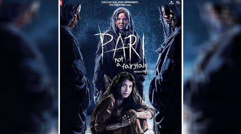 Pari Teaser launched Anushka Sharma in the never seen avatar
