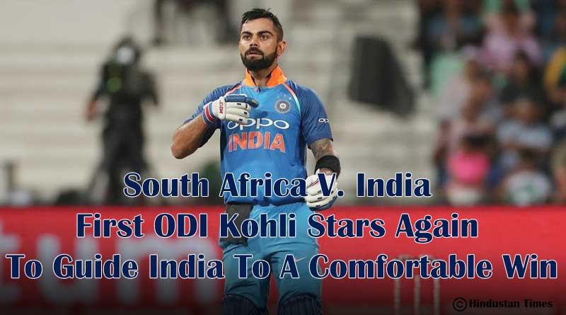 South Africa vs India First ODI Kohli Stars Again To Guide India To A Comfortable Win
