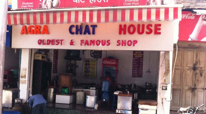 Agra-Chat-House