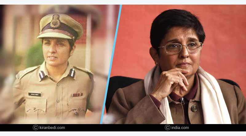 Kiran Bedi first indian IPS officer biography