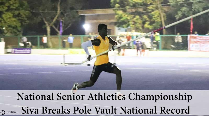 National Senior Athletics Championship