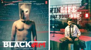 Irrfan Khan upcoming movie Blackmail set to release