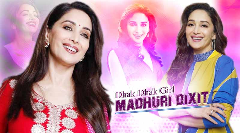Interesting facts about Madhuri Dixit: Things you didn't know about Madhuri Dixit