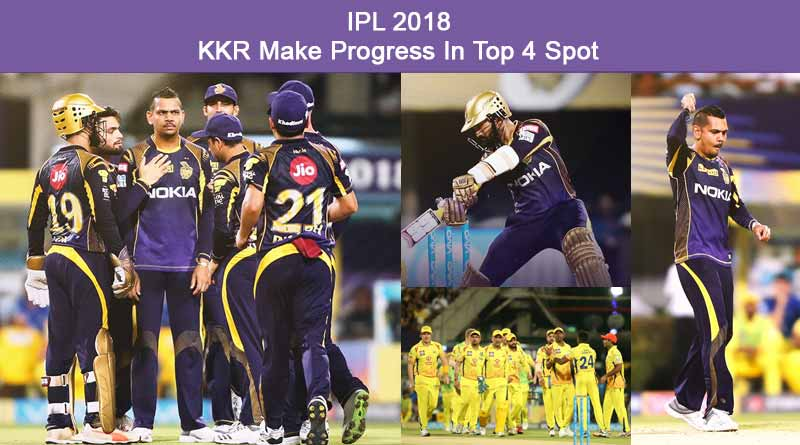 IPL 2018: KKR vs CSK Match Highlights