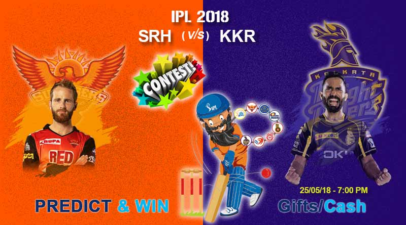 kkr vs srh qualifier ipl match