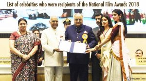 National Film Awards 2018 : List of Bollywood Winners