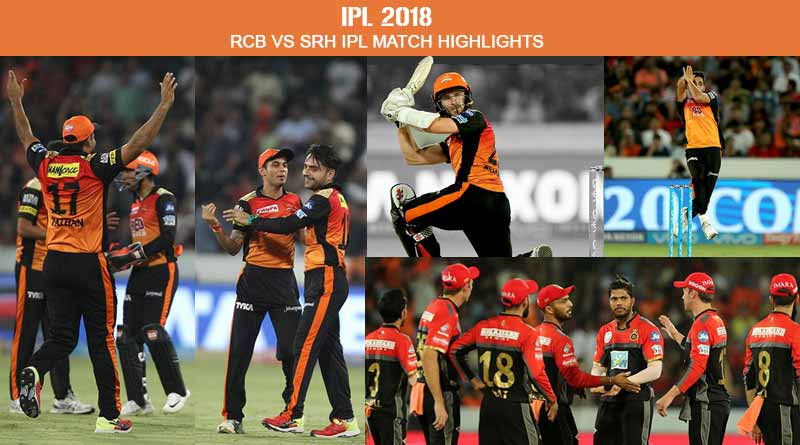 rcb vs srh ipl match highlights