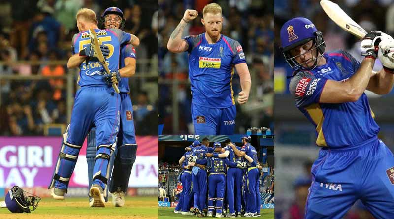 rr vs mi ipl match highlights