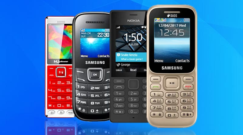 Mobiles in Rs 2000
