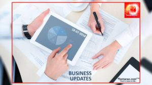 Latest India Business News Headlines 18th July 2018