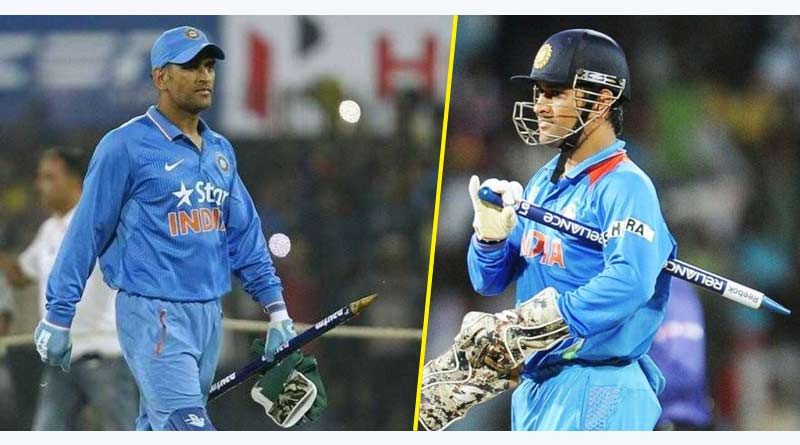 dhoni stump collect