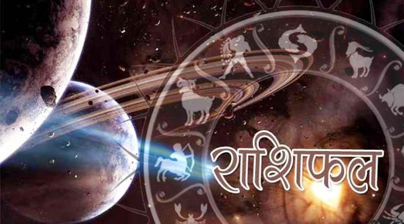 health related astrological predictions