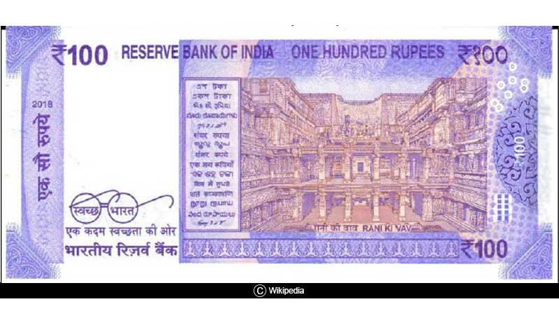 hundred new note back view