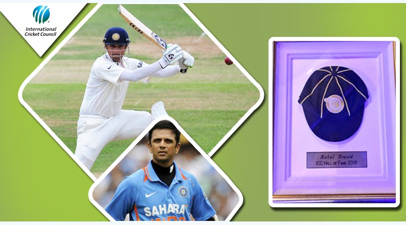Image result for rahul dravid hall of fame