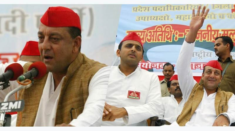 relations with the samajwadi and congress party