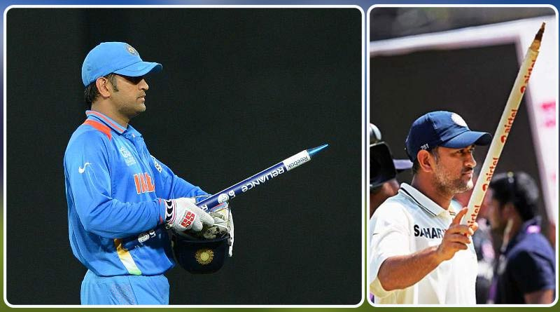 why MS dhoni collects stump