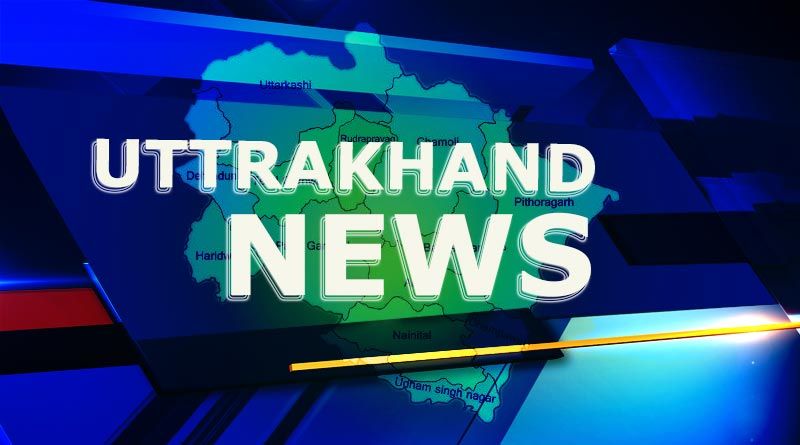 Uttarakhand Top News in Hindi